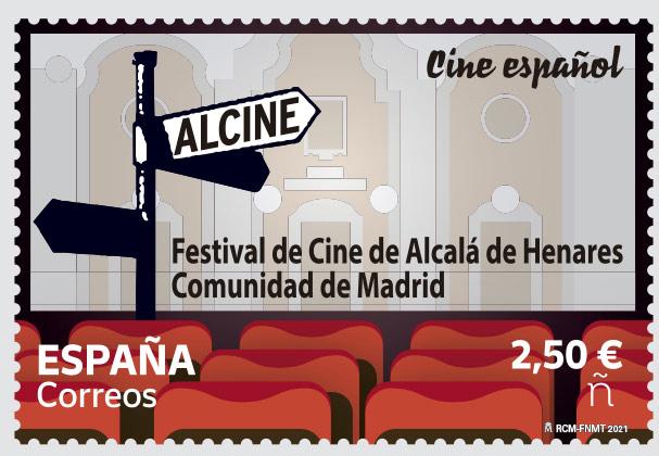 西班牙10月18日发行阿尔卡拉・德・埃纳雷斯电影节邮票